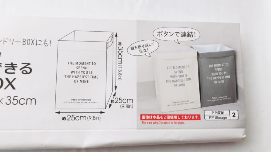 ダイソーのジョイントできるPP収納BOXがめちゃセンスあってかわいい
