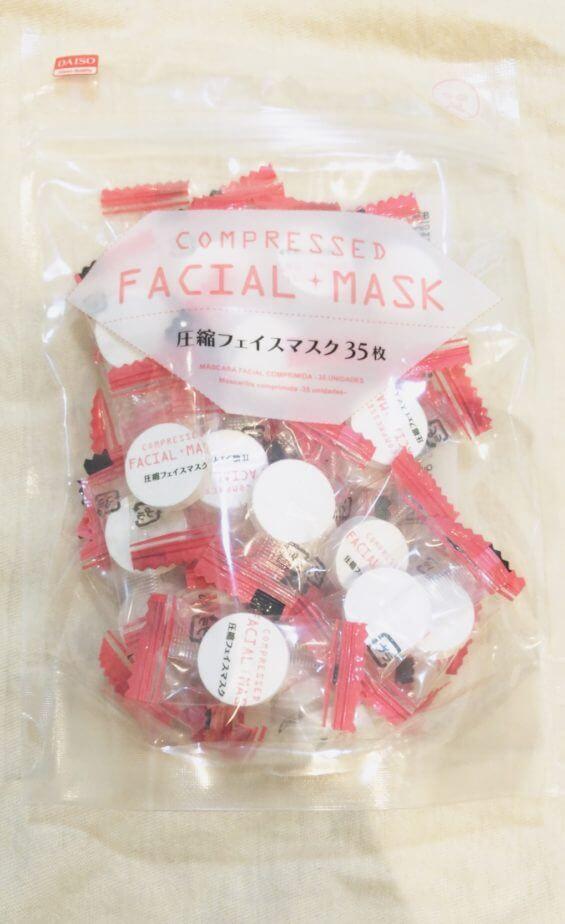 ダイソー圧縮フェイスマスク