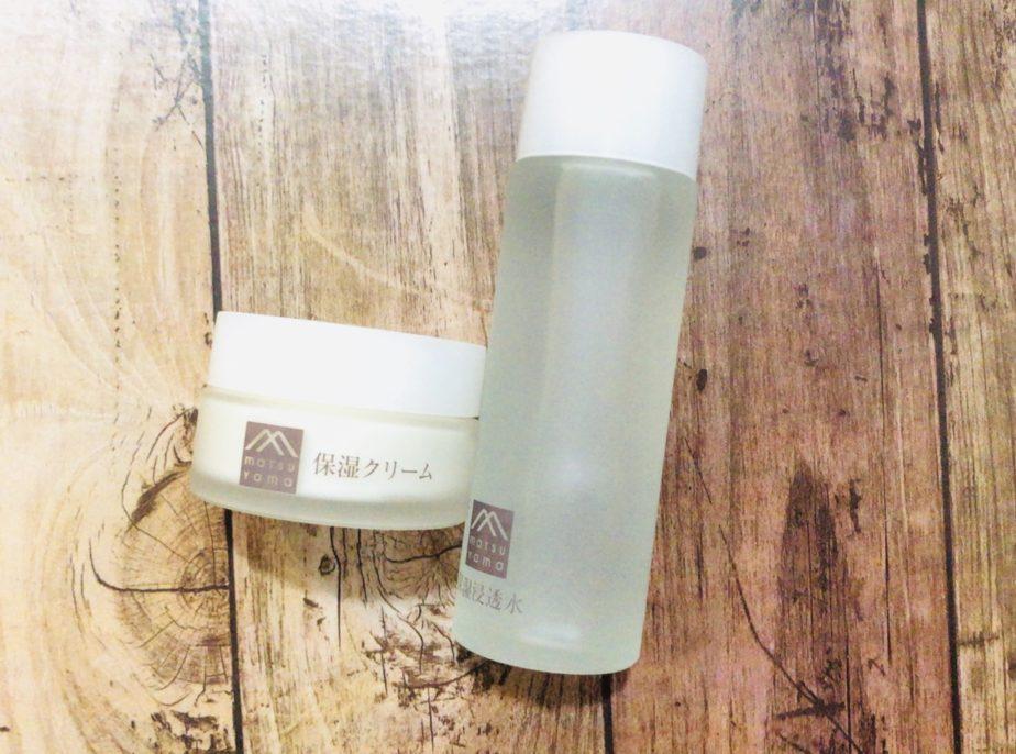 松山油脂の肌をうるおす保湿浸透水・クリームをレビュー