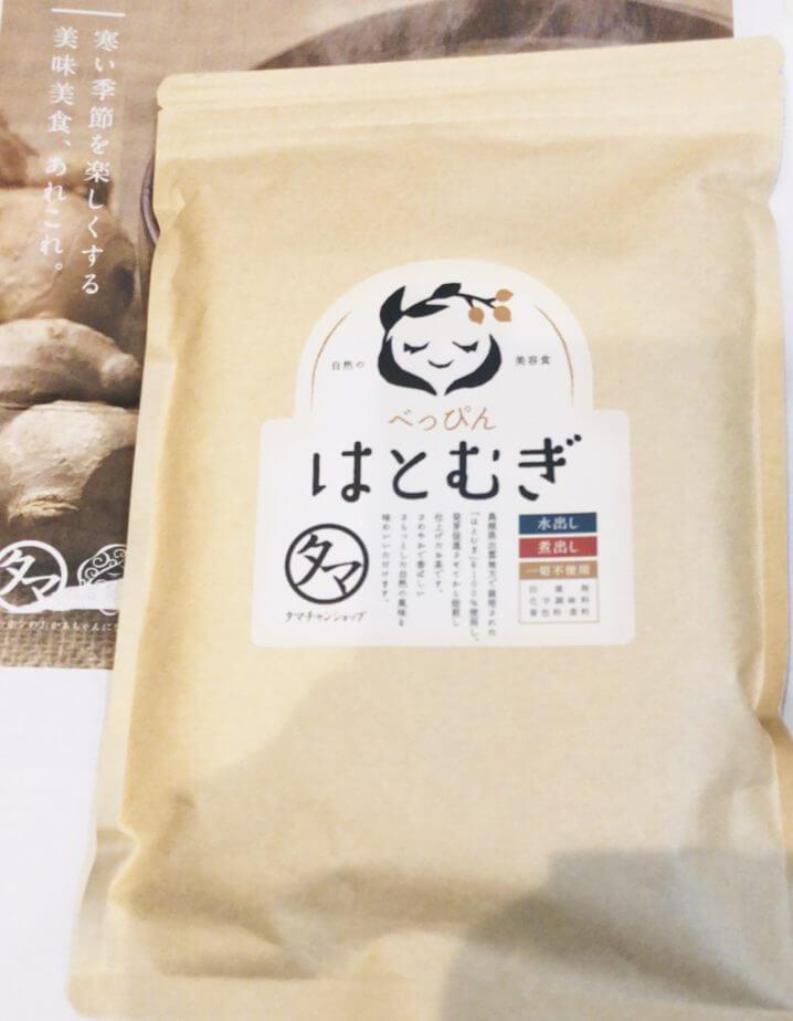 タマチャンショップで国産ハトムギ茶を購入