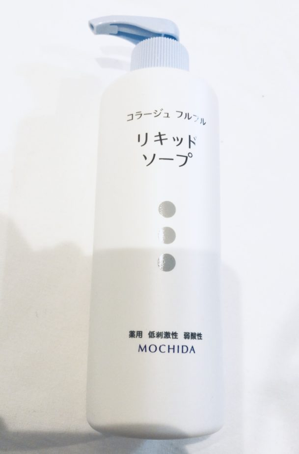 コラージュフルフル液体石鹸(リキッドソープ)