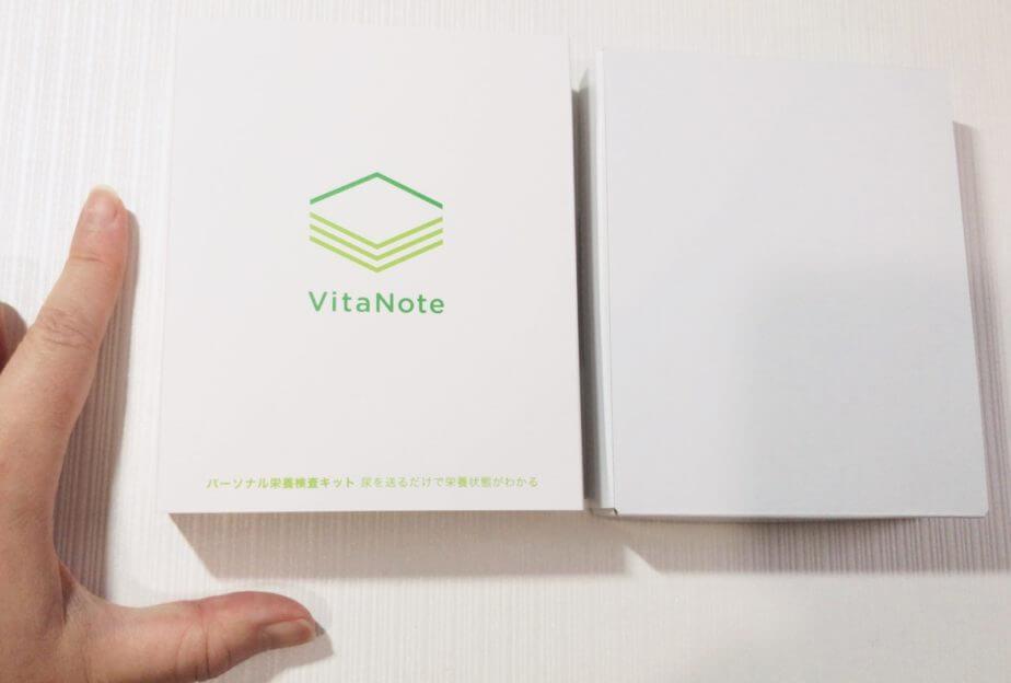 VitaNote(ビタノート)を体験してみた