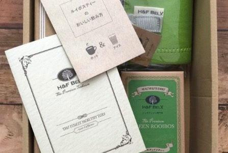 【贈り物】H&F BELXの紅茶タンブラーセットをレビュー!茶こし付きでカバーも選べるのが嬉しい