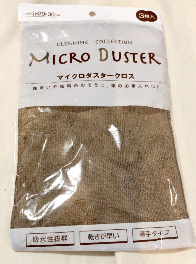 セリアで購入したマイクロダスター