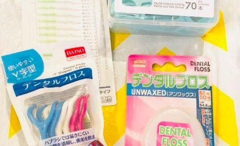 100円で口臭ケア!ダイソーでフロス、歯間ブラシを購入!どんな種類があるのかレビューするよ〜【購入品】