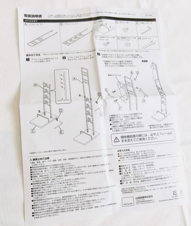 Interior Essentials / tower / コードレスクリーナースタンド