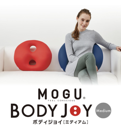 MOGUのボディジョイ・ミディアムクッション