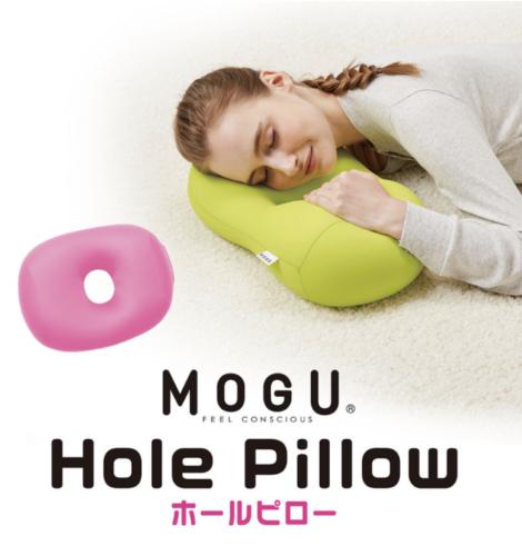 MOGU ホールピロー