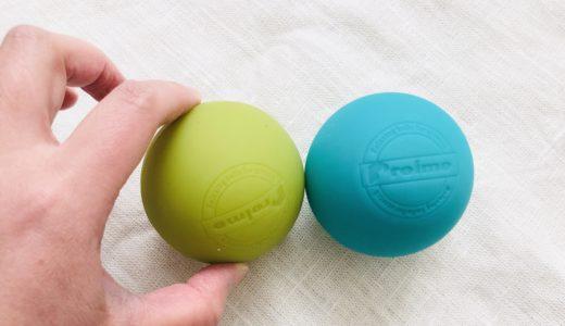 【筋膜リリース】楽天でストレッチボールを購入しました。100均のテニスボールを破壊させたので専用のものに変えました笑