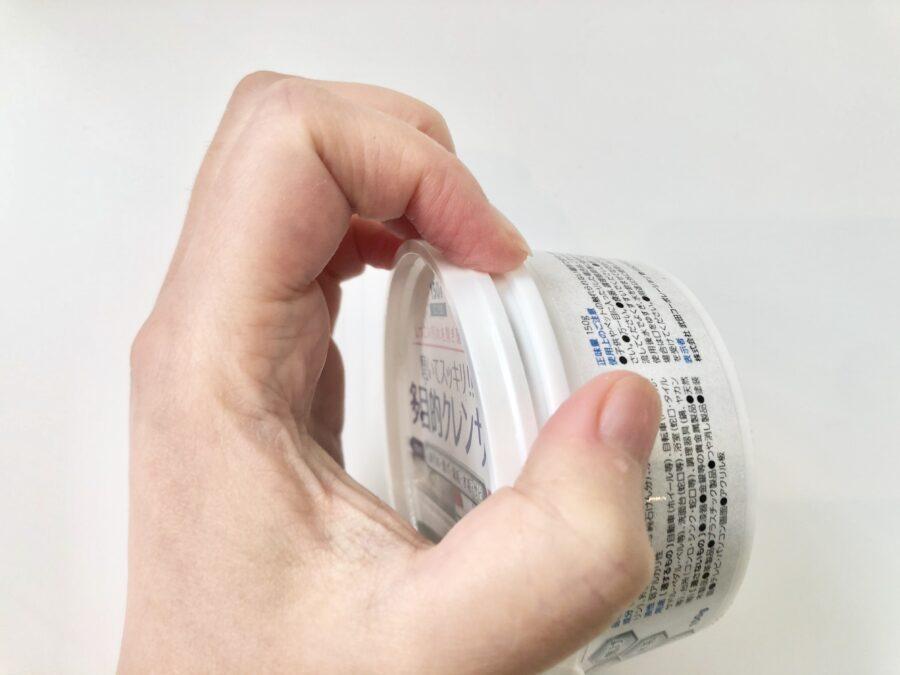 ダイソーで購入した多目的クレンザーの開け方