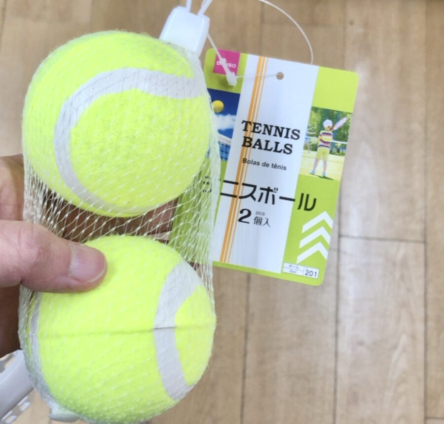 ダイソーに売っているテニスボール