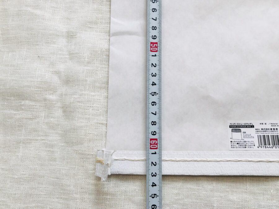 100均キャンドゥのストレージバッグ(紙素材)