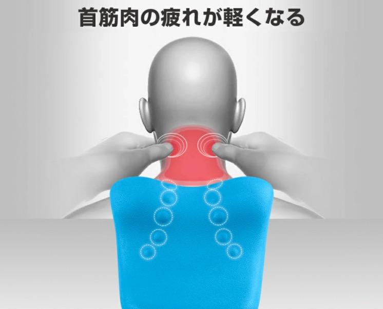 頚椎曲線牽引枕