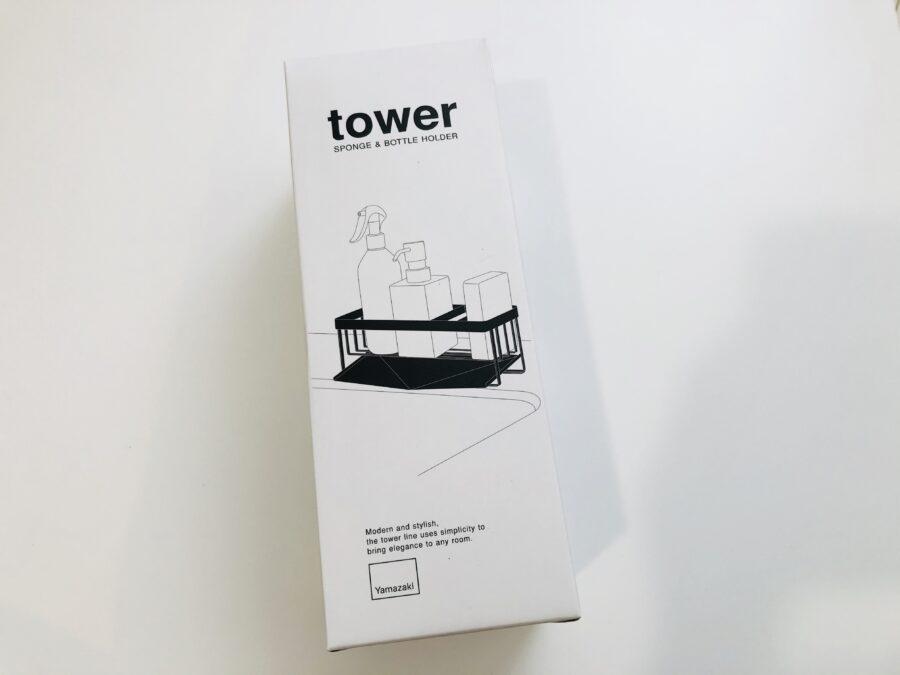 山崎実業の tower スポンジラック