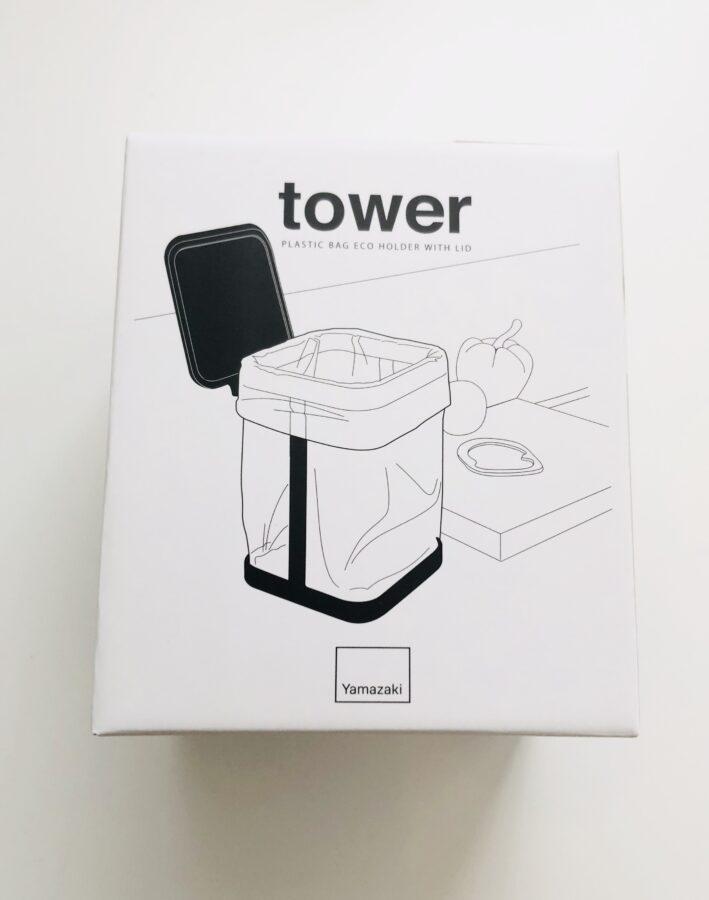 tower 蓋付きポリ袋エコホルダー を購入しました
